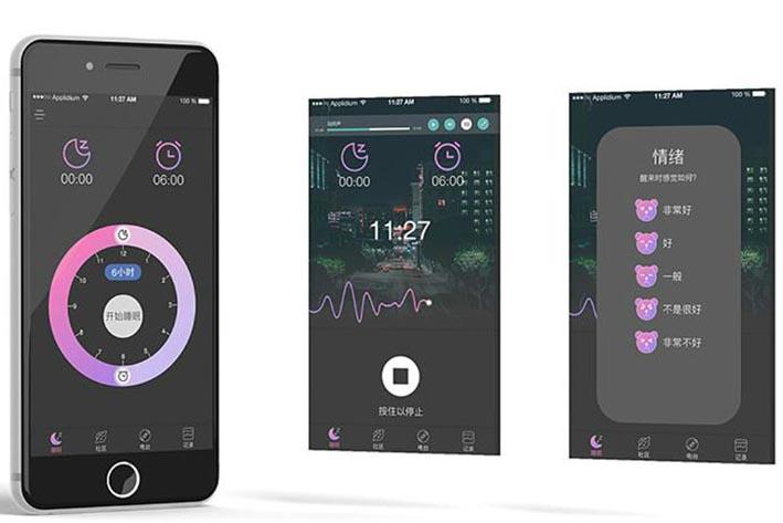 睡眠app软件开发具有什么商业优势