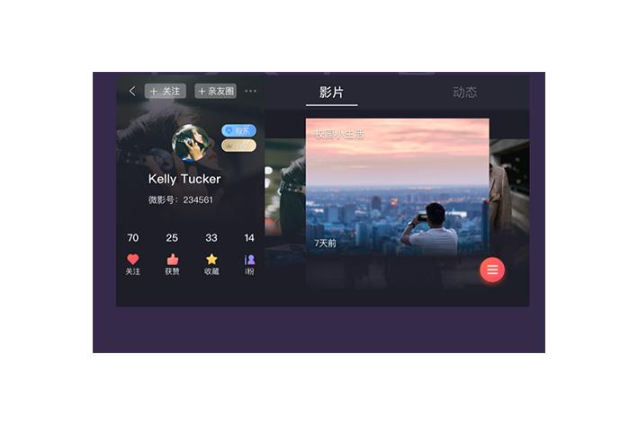 以短视频app开发正确引导社会价值导向以短视频app开发正确引导社会价值导向
