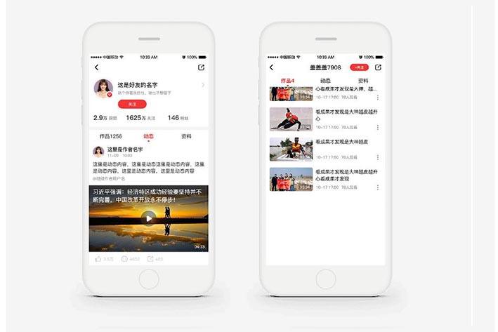 短视频资讯app开发具有什么好处