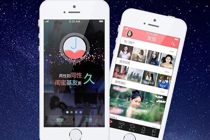 类似探探app开发如何实现便捷线上交友
