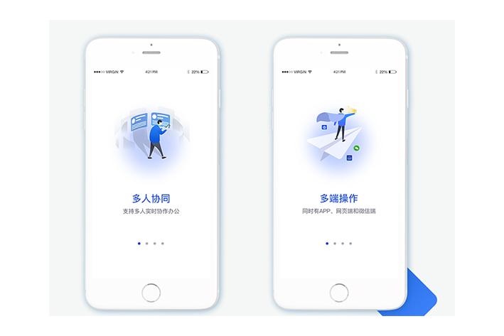 智能办公本app开发如何满足用户个性化需求