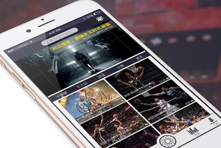 篮球社交app开发需要具备哪些特色功能
