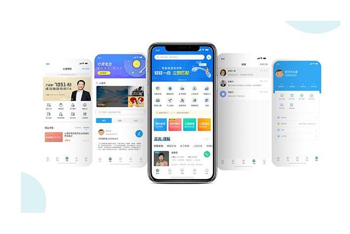 资讯类app开发如何做好平台的宣传工作