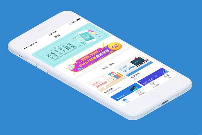 类似小猿搜题app开发如何提高用户答题能力