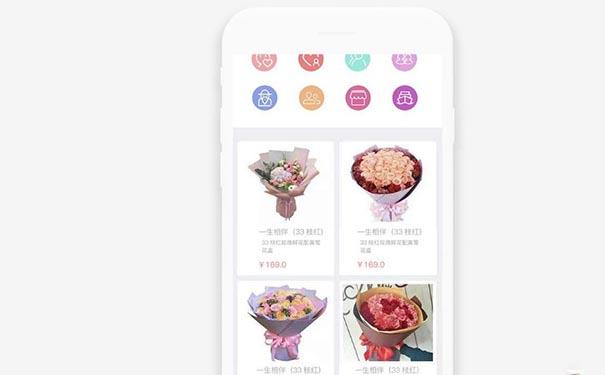 线上送花app开发让浪漫仪式更加简单