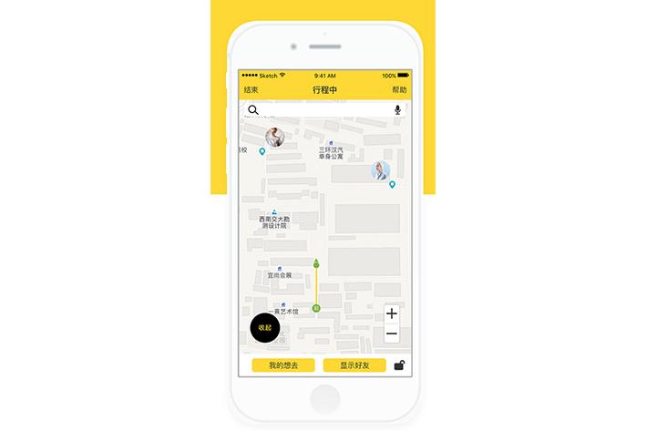 共享单车app软件开发如何做好互联网传播