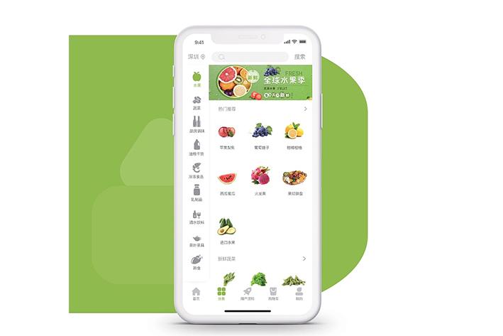 水果超市小程序开发可提供哪些服务