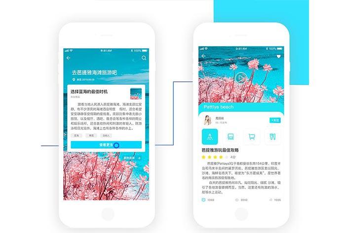 校园社交app开发为年轻人提供便捷交友服务