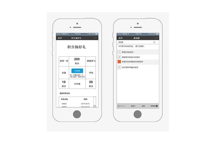 刷题打卡小程序开发可以带给用户哪些便捷