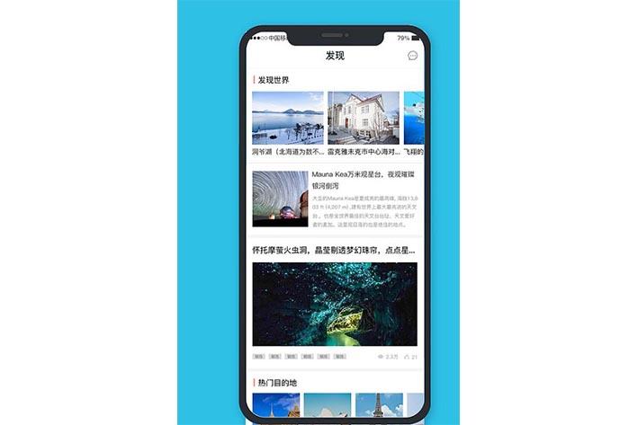 网约车app开发为何会受到用户的欢迎