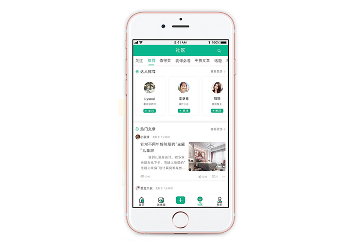 家庭装修app软件开发可以为平台带来什么